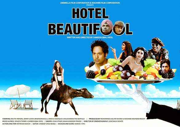 Hotel Beautifool  Poster