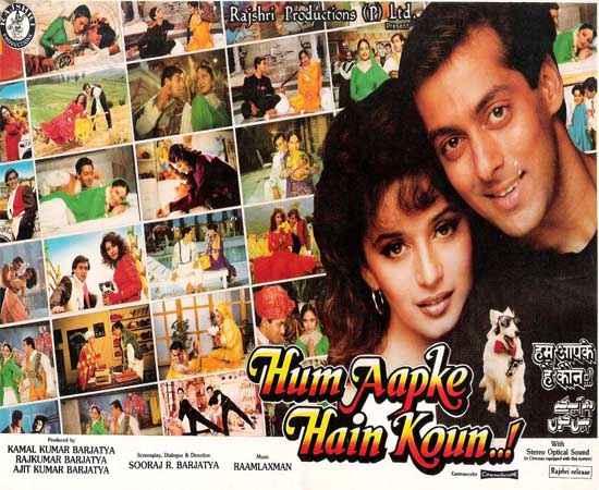 Hum Aapke Hain Kaun Images Poster