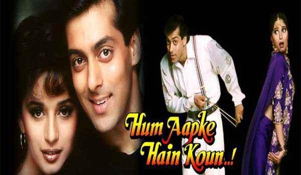 Hum Aapke Hain Kaun Photos Poster