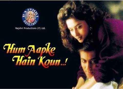 Hum Aapke Hain Kaun Pictures Poster
