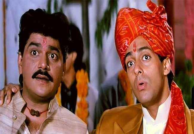 Hum Aapke Hain Kaun Salman Khan Stills