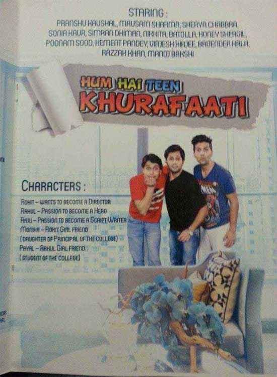 Hum Hain Teen Khurafaati Image Poster