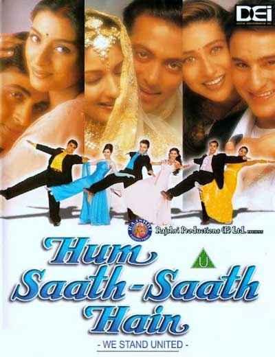 Hum Saath Saath Hain Poster
