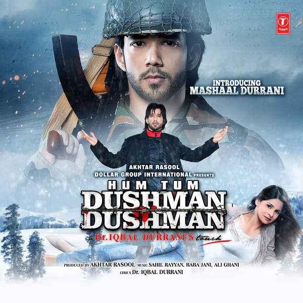 Hum Tum Dushman Dushman Poster