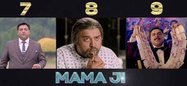 Humshakals Ram Kapoor 3 Role Stills