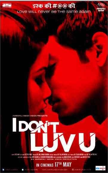 I Dont Luv U  Poster
