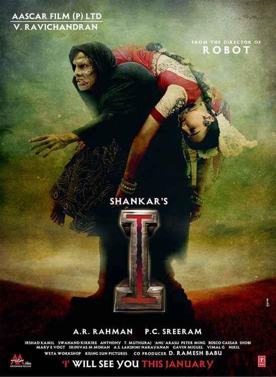 I Image Poster