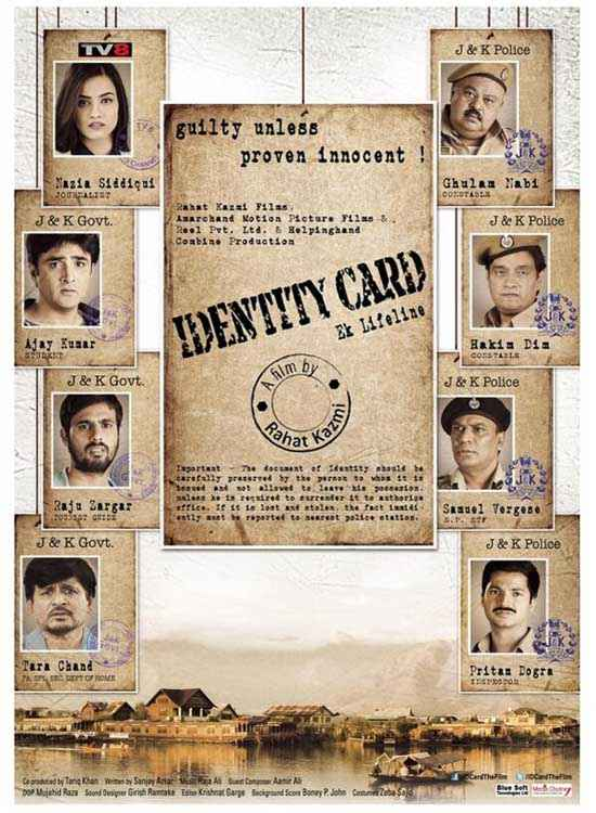 Identity Card First Look Poster