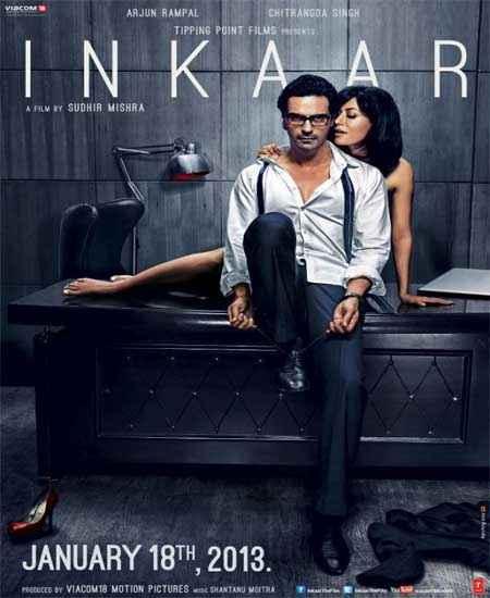 Inkaar 2013 Poster