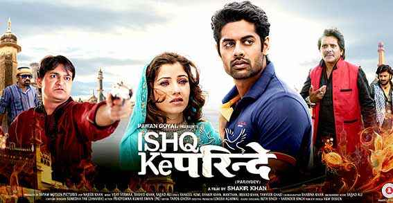 Ishq Ke Parindey First Look Poster