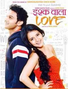 Ishq Wala Love Image Poster