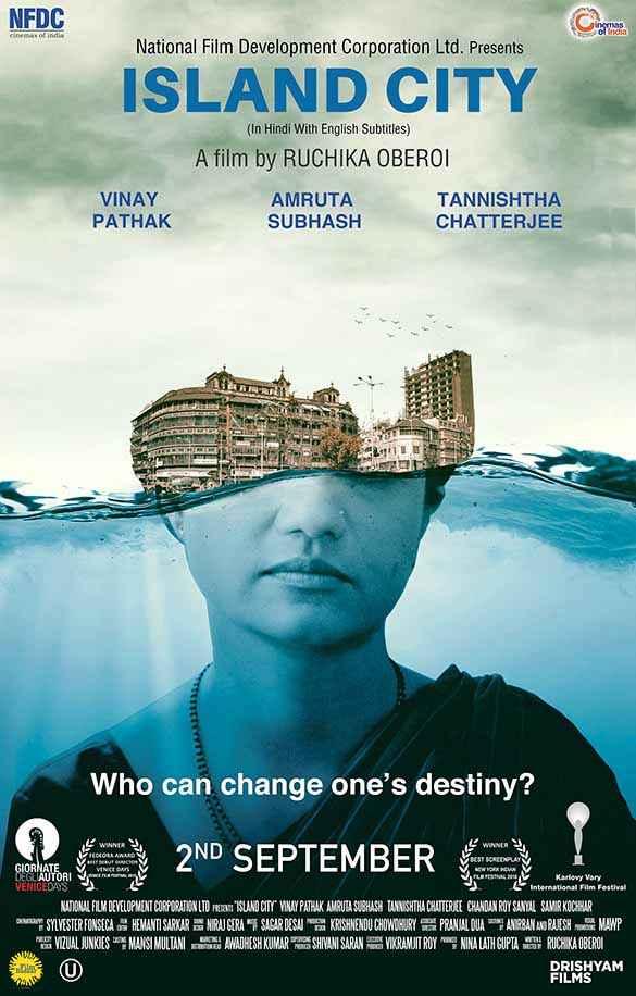 Island City Tannishtha Chatterjee Poster