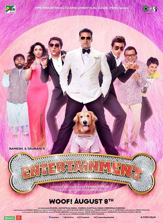 Its Entertainment First Look Poster