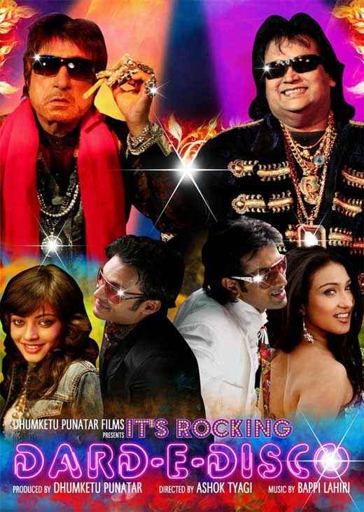 Its Rocking Dard-E-Disco Photos Poster
