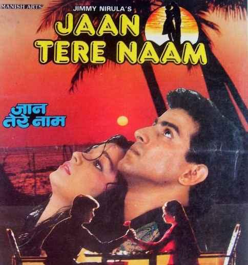Jaan Tere Naam  Poster