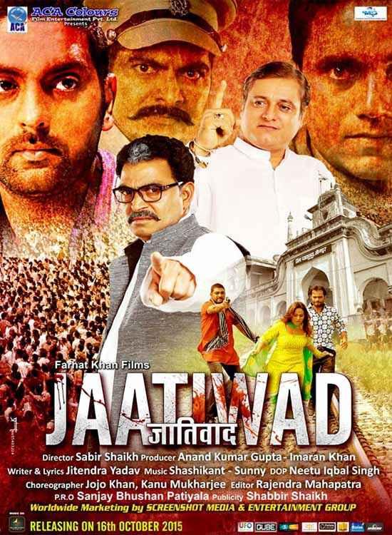 Jaatiwad Image Poster