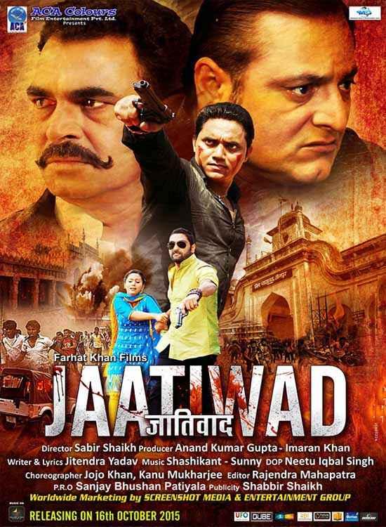 Jaatiwad  Poster