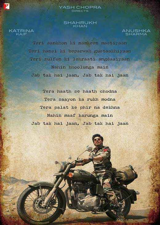 Jab Tak Hai Jaan Poem Photos Poster
