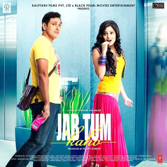 Jab Tum Kaho First Look Poster