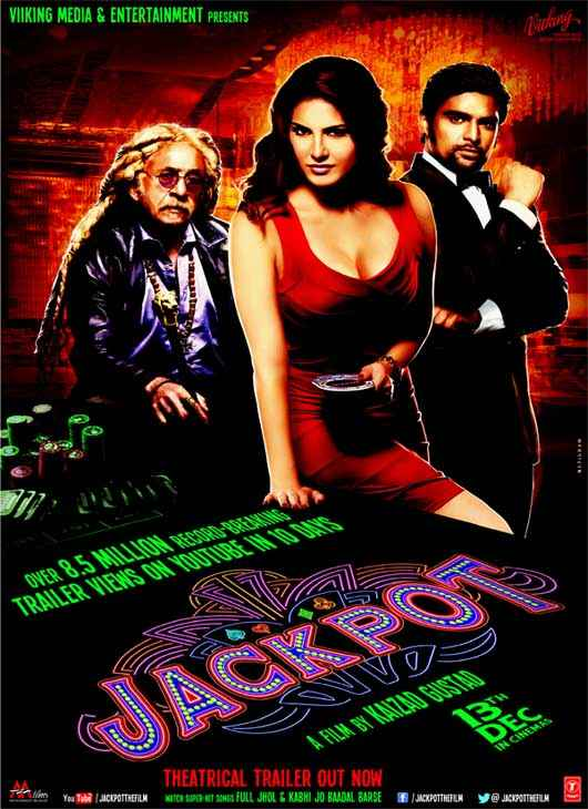 Jackpot 2013 First Look Poster