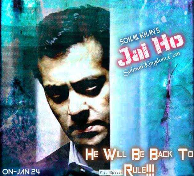 Jai Ho Salman Khan Poster