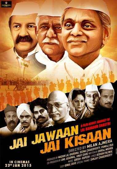 Jai Jawaan Jai Kisaan First Look Poster