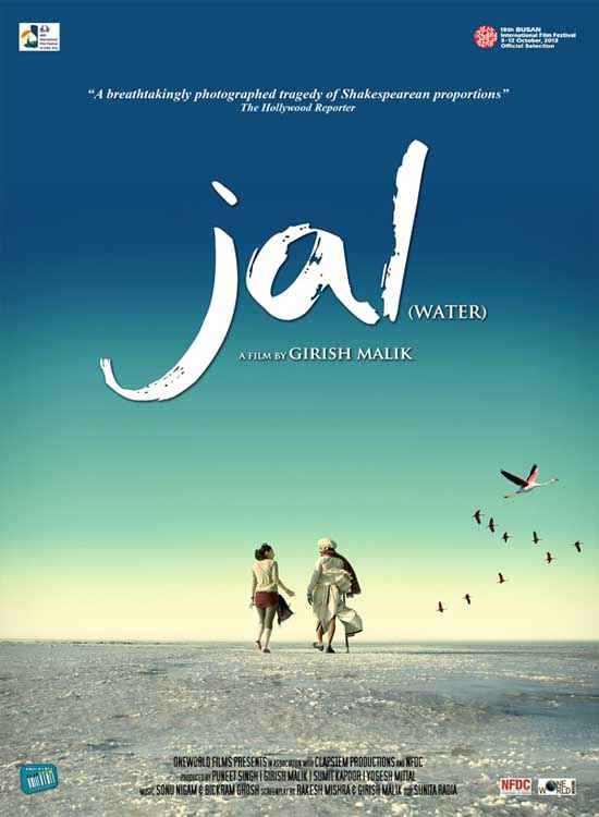 Jal HD Poster