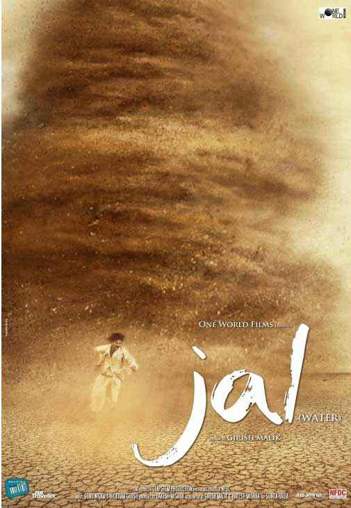 Jal Wallpaper Poster