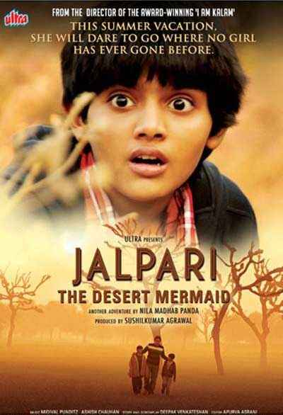 Jalpari The Desert Mermaid Poster