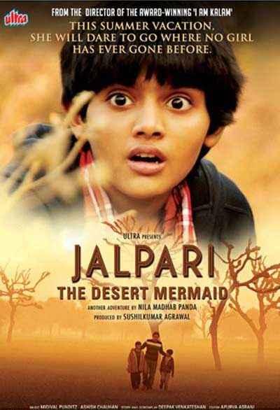Jalpari The Desert Mermaid  Poster