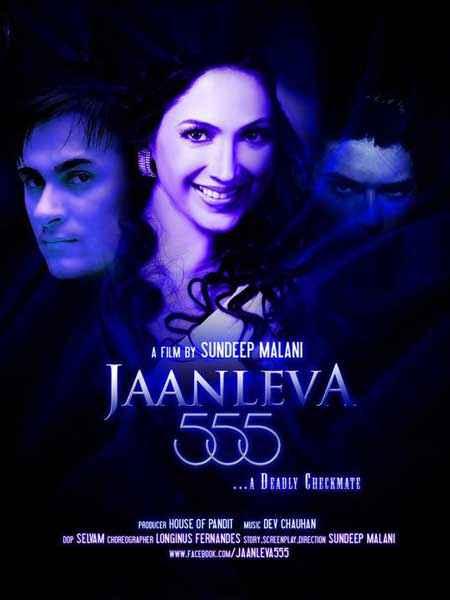 Janleva 555 Image Poster