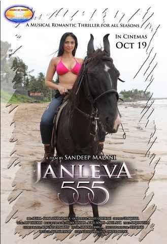 Janleva 555 Kalpana Pandit Bikini Poster