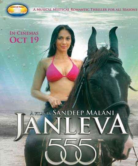Janleva 555 Kalpana Pandit Red Bikini Poster