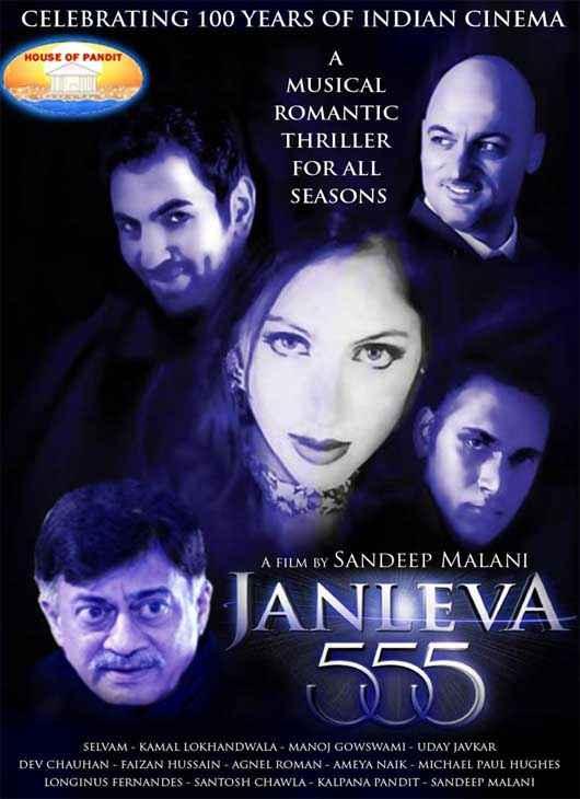 Janleva 555 Poster