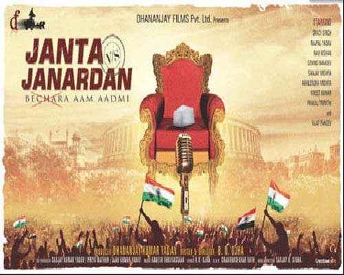 Janta VS Janardan Bechara Aam Aadmi Poster