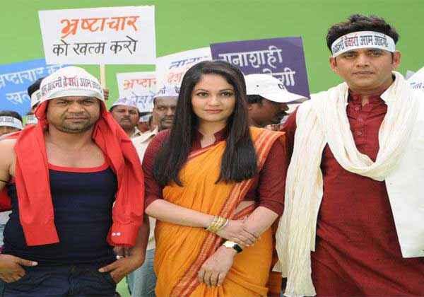Janta VS Janardan Bechara Aam Aadmi Gracy Singh Rajpal Yadav Ravi Kisan Stills