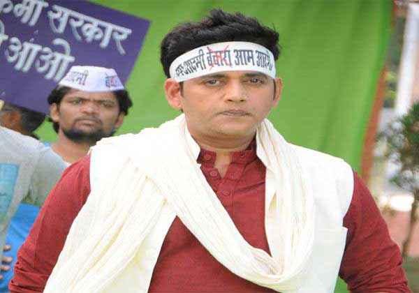 Janta VS Janardan Bechara Aam Aadmi Ravi Kishan Photos Stills