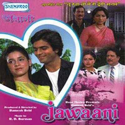 Jawaani Wallpaper Poster