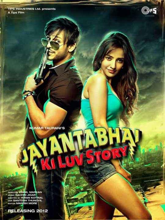 Jayanta Bhai Ki Luv Story Photos Poster