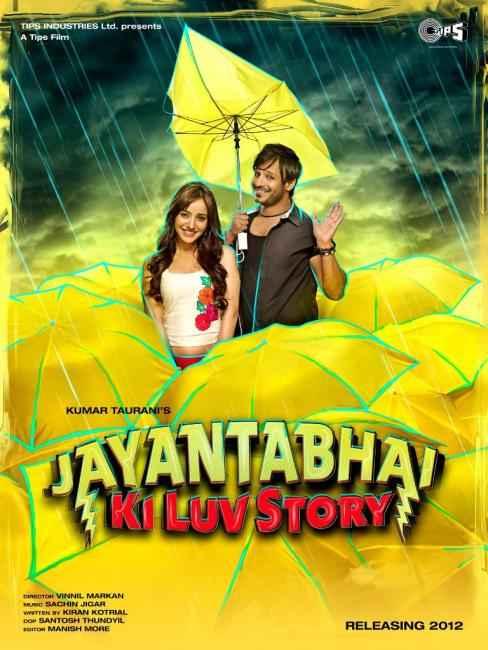 Jayanta Bhai Ki Luv Story Poster