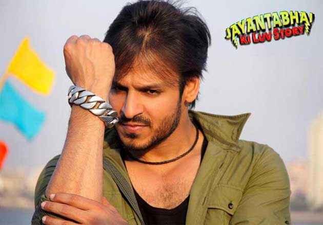 Jayanta Bhai Ki Luv Story Star Cast Vivek Oberoi
