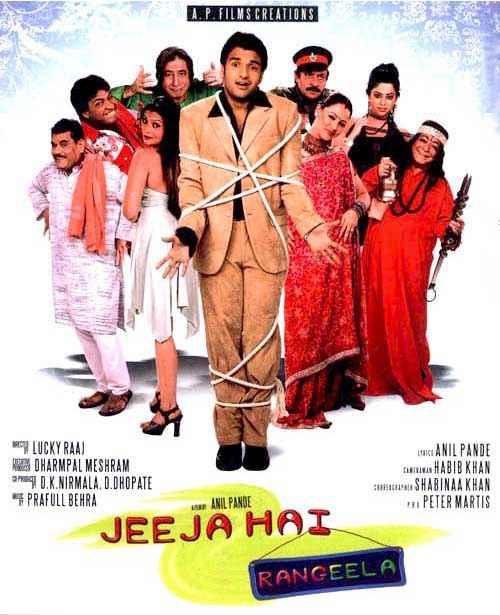Jeeja Hai Rangeela  Poster