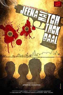 Jeena Hai Toh Thok Daal Photos Poster