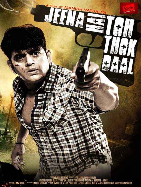 Jeena Hai Toh Thok Daal Ravi Kishan Poster
