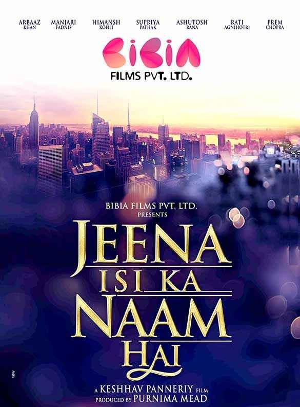 Jeena Isi Ka Naam Hai  Poster