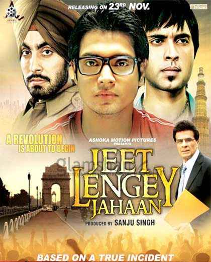 Jeet Lengey Jahaan  Poster