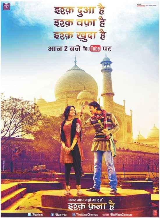 http://image.songsuno.com/movie-images/original/movie/jigariyaa/jigariyaa-poster-first-look.jpg