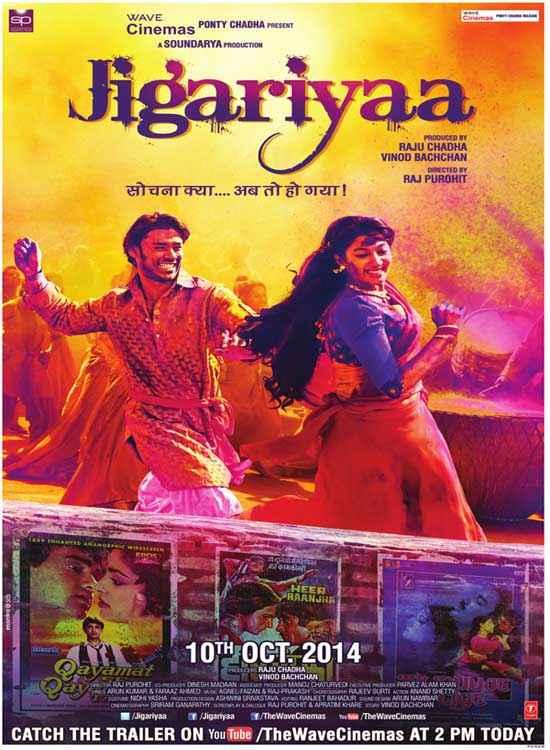 Jigariyaa  Poster