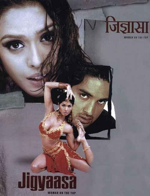 Jigyaasa - Woman On The Top Nassar Abdulla Hrishita Bhatt Poster