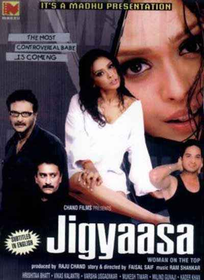 Jigyaasa - Woman On The Top Poster